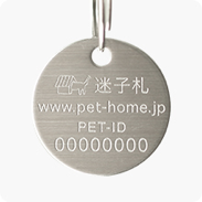 PET-ID_sample.png