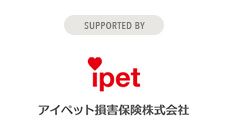 Supported by アイペット損害保険株式会社