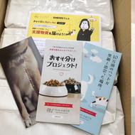 御礼メッセージ:lihiyama dog cat様(長野県)より/ 第42回 サムネイル画像