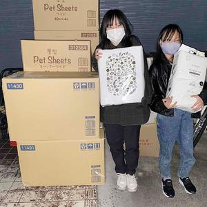 御礼メッセージ:NPO法人はぴねすDOG 様(大阪府)より/ 第42回 サムネイル画像