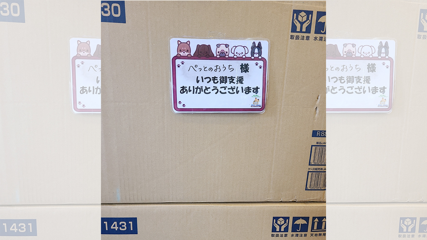 NPO法人アニマルレスキューMikiJapan_45.jpg